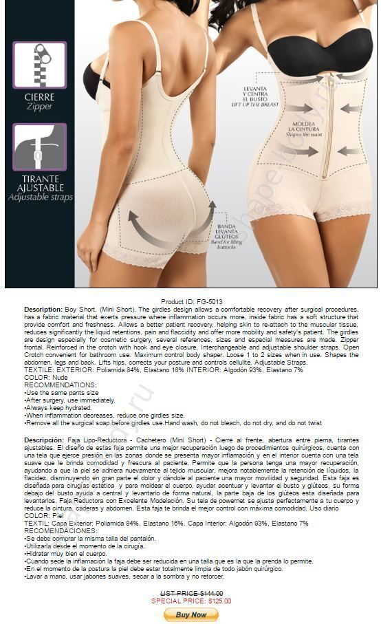 комбидрес слимшейпвеа slim shapewear